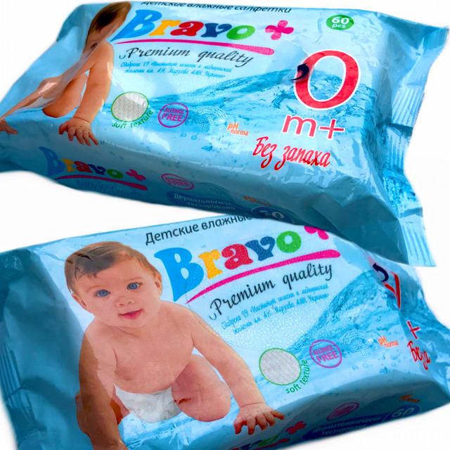 Детские влажные салфетки BRAVO+ (60шт) без запаха