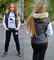 Женский спортивный костюм: кофта, штаны и жилет (3 цвета)