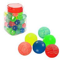 Мяч-попригунчик  MS 0995 d-3,5см,каучук, в колбе 50шт, цена за 1шт.