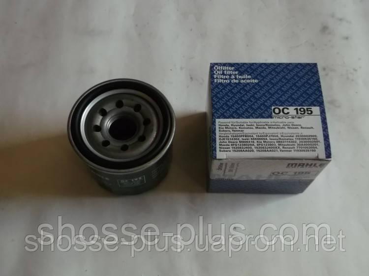 Фильтр масляный Mahle OC195 Infiniti FX M35  G35  I35  G20  QX4 Nissan Altima Cube Frontier 350Z  Maxima