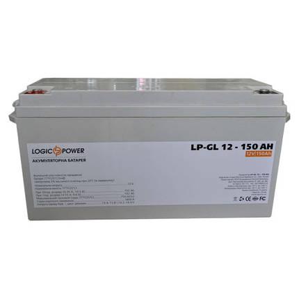 Гелевый аккумулятор Logic Power LP-GL 12V 150AH (12 Вольт, 150 Ач), фото 2
