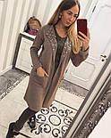 Женский стильный вязаный кардиган, фото 9