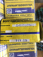 Распылитель Д49.85.1СПЧ-1 (Д49.85.1СБ1)