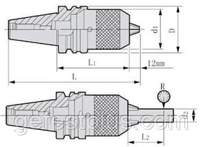 BT40-APU08-85  Патрон сверлильный самозажимной, фото 2