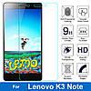 Защитное стекло Glass для Lenovo K3 Note