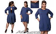 Платье большого размера оригинальный дизайн Minova ( 42-54 )