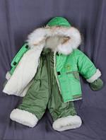 Зимний костюм «Малыш» на сплошном меху (от 6 до 18 месяцев) зеленый