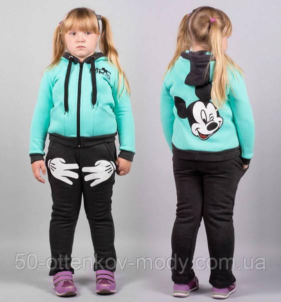 2f3e7ff0743 Детский стильный спортивный костюм