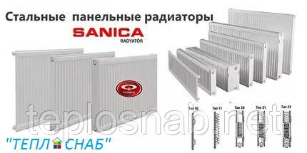 Стальной радиатор Sanica 22 тип (300 х 900 мм) / 1143 Вт, фото 2