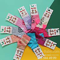 Носки с рисунком для девочки, детские носочки тм Африка р.14,16