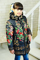 """Детская стильная зимняя куртка """"Ключик""""+сумка в расцветках"""