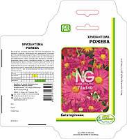 Насіння Хризантема польова рожева 0,5 г Польша