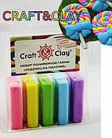 Набор Craft&Clay Крафт энд Клей в фирменной упаковке Леденцовые цвета по суперцене-всего 26 грн./шт.