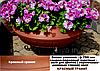 Вазон уличный ф 750 мм, садово - парковый пластиковый для цветов (Термочаша - двойные стенки) Красный гранит