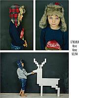 DemboHouse. Зимова шапка-вушанка для хлопчика Кені червона 17.01.010 54 77c38434aeb37
