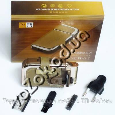 Мужская электробритва Boteng RSCW-V2 c аккумулятором плюс триммер, фото 1