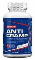 Добавка пищевая Nutrend Anticramp 120 caps