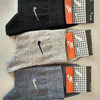 Носки мужские Nike