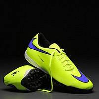 Обувь для футбола (сороканожки) Nike Hypervenom Phade TF  , фото 1