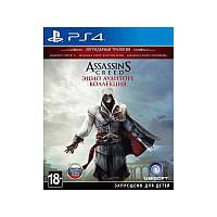 Игра Assassin's Creed: Эцио Аудиторе. Коллекция для Sony PS 4 (русская версия)
