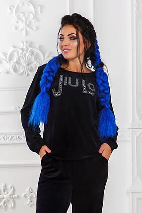 Д1530 Велюровый костюм  размеры 50-56 , фото 2