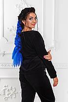 Д1530 Велюровый костюм  размеры 50-56 , фото 3