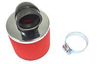 Фильтр воздушный Athena S410000200008