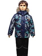 Детские теплые комбинезоны с жилеткой