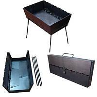 Складной мангал чемодан (8 шампуров) для дачи