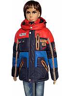 Куртка зимняя теплая на мальчика
