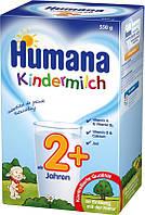 Детское питание или смесь HUMANA Kindermilch 2+  550гр