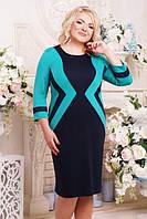 Батальное женское платье СЕКРЕТ синий+бирюза ТМ Lenida 52-62 размеры