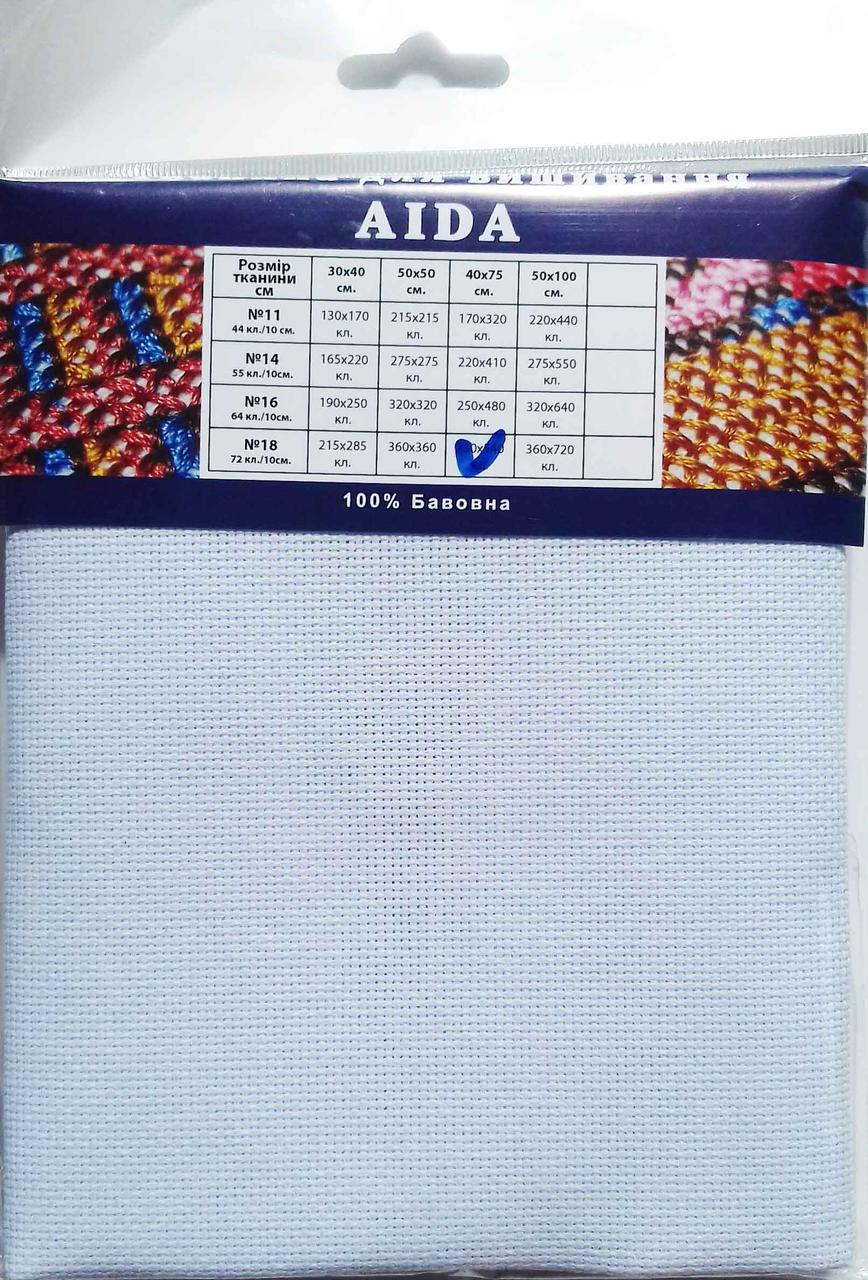 Канва AIDA PREMIUM №18 Белая 40х75 (Южная Корея)