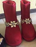 Женские стильные красные угги с камнями, фото 2