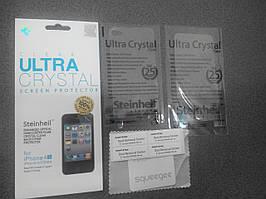 Защитная пленка SGP Steinheil Ultra Crystal для iPhone 4/4s