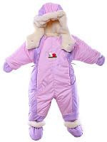 Детский комбинезон трансформер для новорожденных зима (сиреневый с розовым)