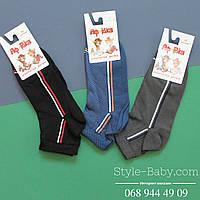 Носки черные с рисунком, детские носочки тм Африка р.20,22