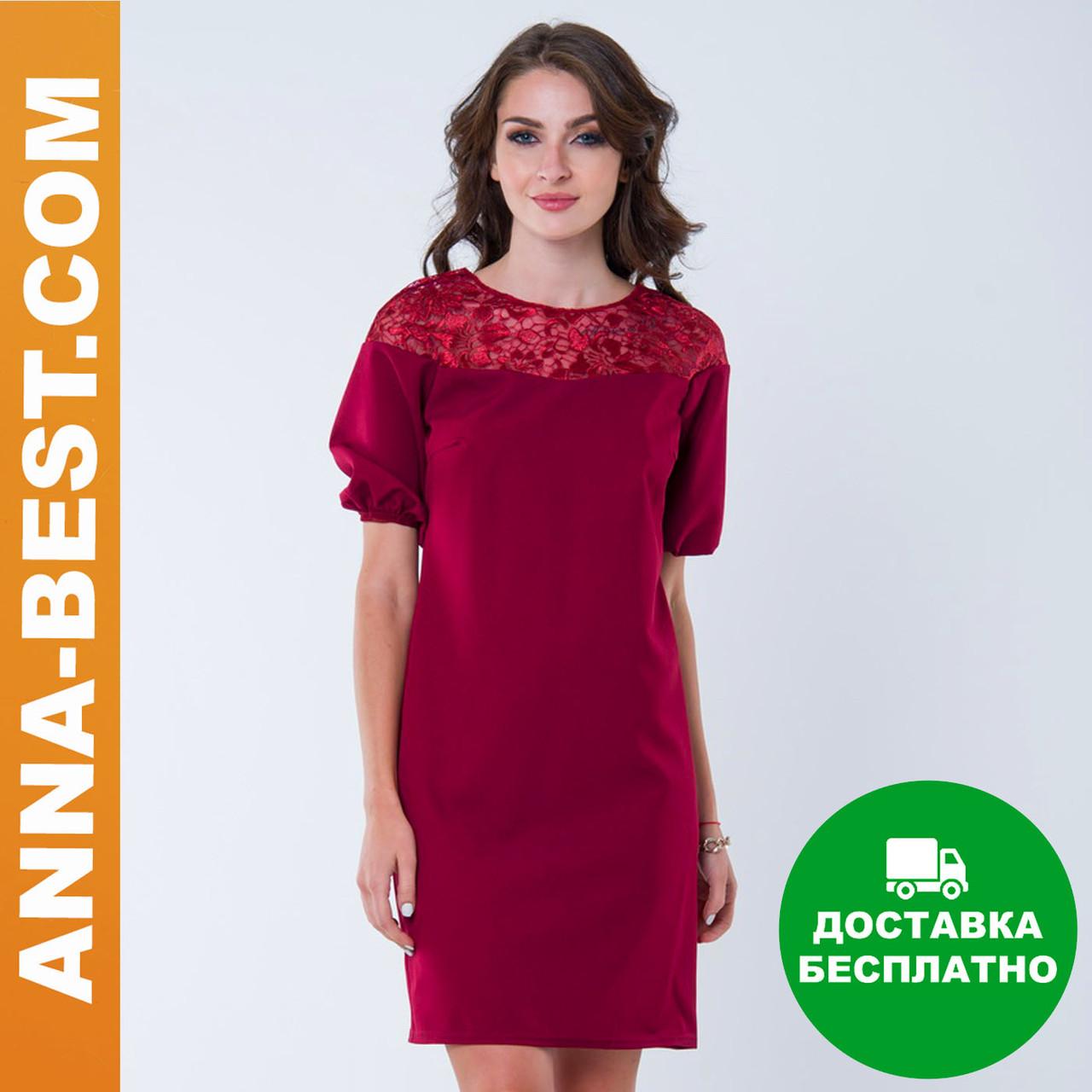 Платье деловое с кружевом