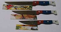 """Нож кухонный """"Триколор"""" №5(средний) 220мм"""
