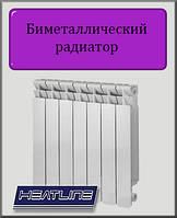 Биметаллический радиатор Heat Line M-500S 500х96