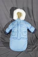 Детский костюм-тройка (конверт-костюм) для мальчика голубой