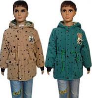Куртка парка 2-5 лет