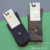 Носки однотонные с рисунком, подростковые носочки тм Африка р.25
