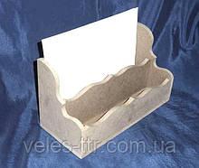 Подставка органайзер для бумаг 2 отделения 32х13.5х18.5 см МДФ заготовка для декора