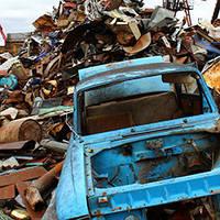 Утилизация отходов металла