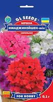 Семена цветов Вербена F1 Имаджинейшн 0.2  г