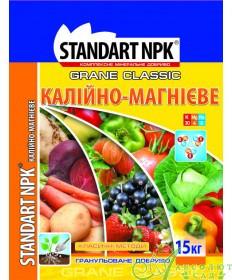 Калийно-магниевое удобрение (К-30, Mg-4, Na-8), 15 кг ― ускорение роста корней, защита от болезней