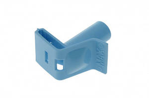 Колпачок дозатора для стиральной машины Атлант 775751500400