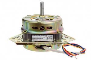Мотор отжима YYG-60 для стиральной машины полуавтомат