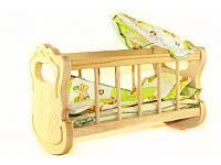 Кроватка-колыбель для кукол с бельем и балдахином Индиго (03-101/102/103/104/108)
